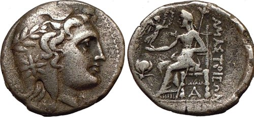 Монеты понтийского царства 50 копеек 1912 эб