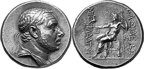 Монеты понтийского царства книга сталин 1947 года цена
